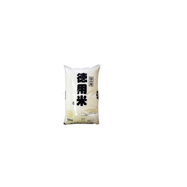 米 10kg 送料無料  徳用米10kg 白米 精米 ブレンド米 10キロ  お米