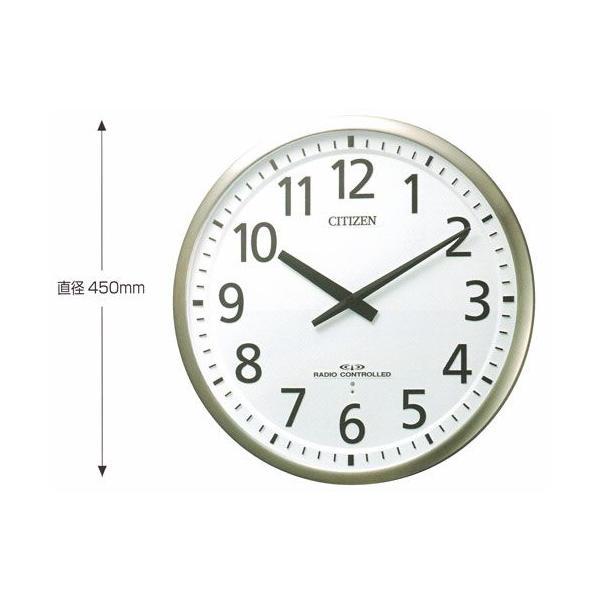 会社 オフィスの時刻管理に大きな掛け時計 4MY839-019 電波掛時計 シチズン CITIZEN 壁掛け時計 スリーウェイブM839 取り寄せ品|morimototokeiten
