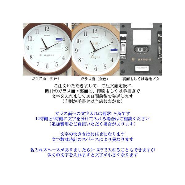 名入れ時計 文字書き付 シチズン 電波時計 CITIZEN 家庭用コンセント使用 デジタル 電子音 目覚時計 8RZ121-002 パルデジット 取り寄せ品 代金引換不可|morimototokeiten|03