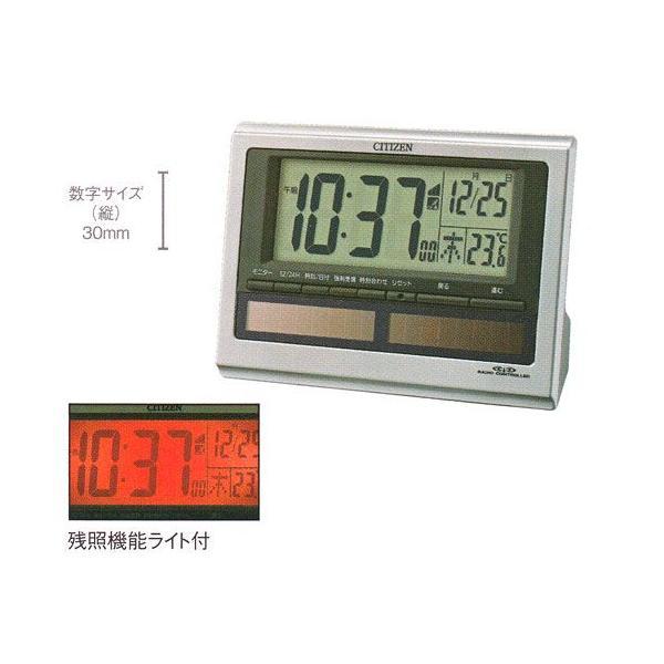 電子音 シチズン ソーラー 電波時計 ライト付 CITIZEN デジタル 目覚まし時計 8RZ125-019 文字 名入れ対応、有料 取り寄せ品|morimototokeiten