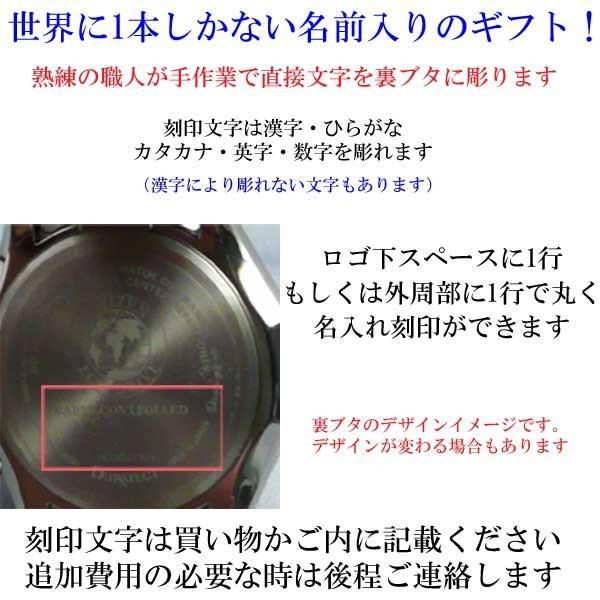 文字 名入れ 刻印 10文字付 シチズン エクシード ソーラー電波時計 AT6030-60A メンズ腕時計 EXCEED CITIZEN 取り寄せ品 代金引換不可 morimototokeiten 02