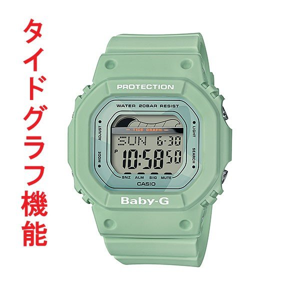 カシオ ベビーG CASIO BABY-G 電池式 BLX-560-3JF デジタル 国内正規品 取り寄せ品|morimototokeiten