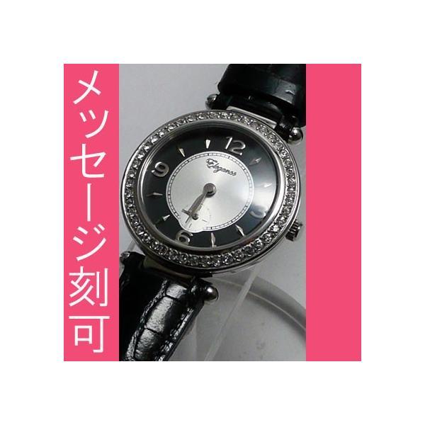 文字彫り 名入れ時計 刻印15文字付 グランドール 女性用 腕時計 ESL045W1 母 婦人用 時計 GRANDEUR|morimototokeiten