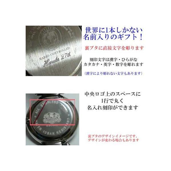文字彫り 名入れ時計 刻印15文字付 グランドール 女性用 腕時計 ESL045W1 母 婦人用 時計 GRANDEUR|morimototokeiten|02