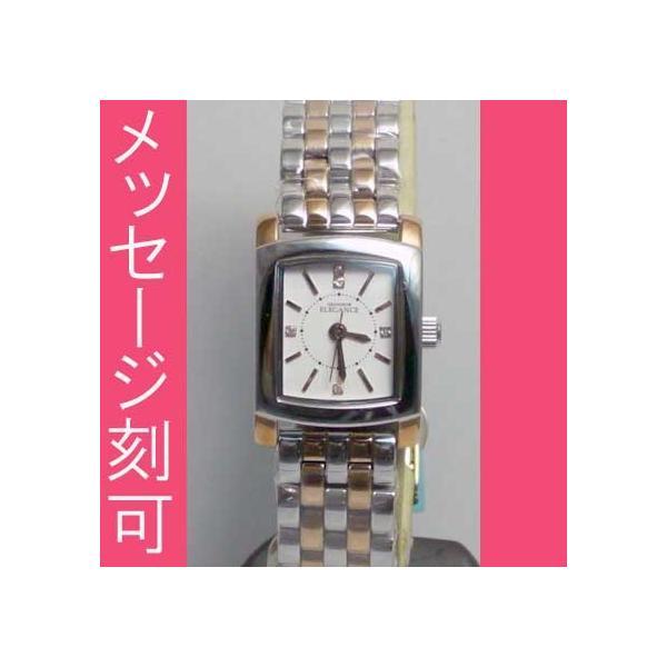 文字彫り 名入れ時計 刻印15文字付 グランドール 女性用腕時計 ESL047W1 母 婦人用 時計 GRANDEUR|morimototokeiten