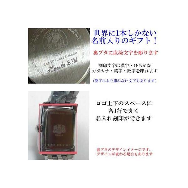 文字彫り 名入れ時計 刻印15文字付 グランドール 女性用腕時計 ESL047W1 母 婦人用 時計 GRANDEUR|morimototokeiten|02