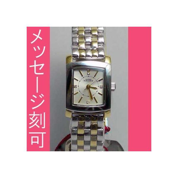文字彫り 名入れ時計 刻印15文字付 女性用腕時計 グランドール ESL047W2 母 婦人用 時計 GRANDEUR|morimototokeiten