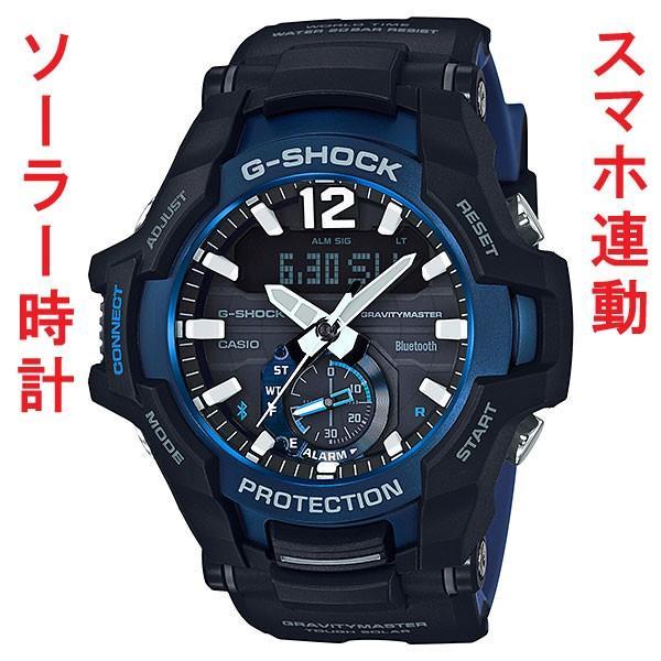 カシオ Gショック ソーラー時計 メンズ 腕時計 CASIO G-SHOCK GR-B100-1A2JF 国内正規品 取り寄せ品|morimototokeiten