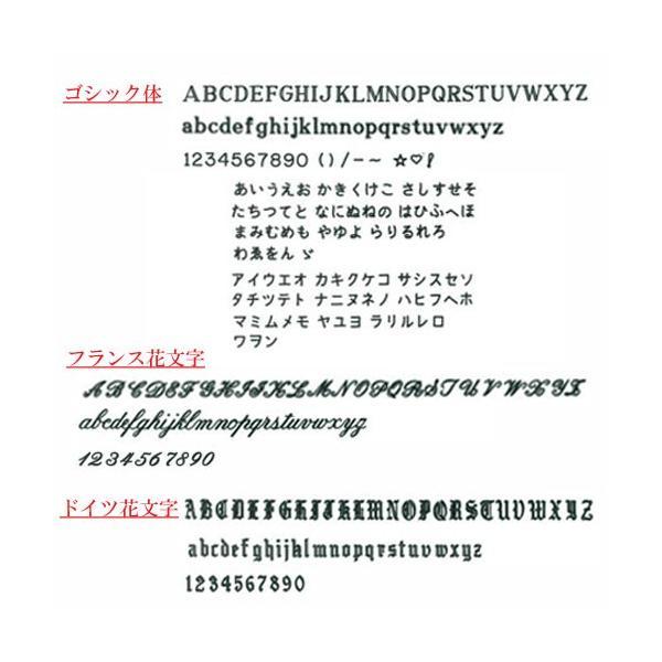 名入れ 腕時計 刻印10文字付 セイコー ソーラー 電波時計 SBTM189 メンズウオッチ SEIKO 取り寄せ品 代金引換不可 morimototokeiten 03