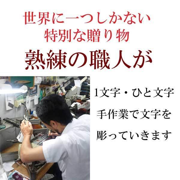 名入れ 時計 裏ブタ刻印15文字付き セイコー SSDA008 女性用 腕時計 革バンド SEIKO|morimototokeiten|02