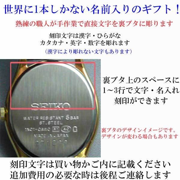 名入れ 時計 裏ブタ刻印15文字付き セイコー SSDA008 女性用 腕時計 革バンド SEIKO|morimototokeiten|05