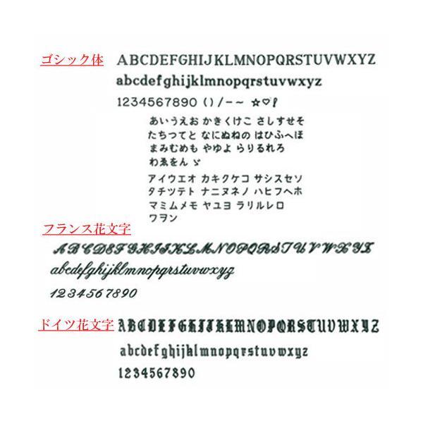 名入れ 時計 裏ブタ刻印15文字付き セイコー SSDA008 女性用 腕時計 革バンド SEIKO|morimototokeiten|06