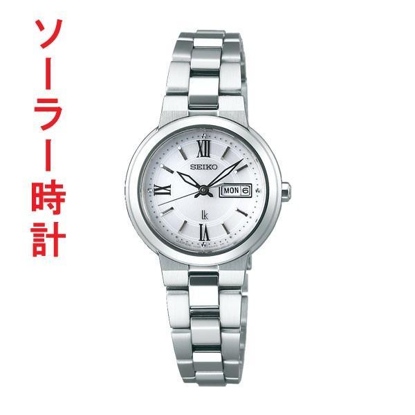 ソーラー時計 セイコー ルキア SSVN029 女性用腕時計 名入れ刻印対応、有料 取り寄せ品 morimototokeiten