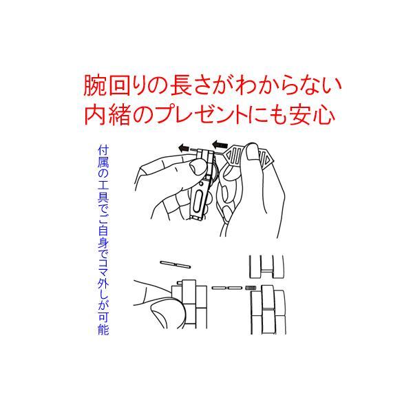セイコー ソーラー 腕時計 レディース SEIKO SWFA151 刻印対応、有料 取り寄せ品 morimototokeiten 02