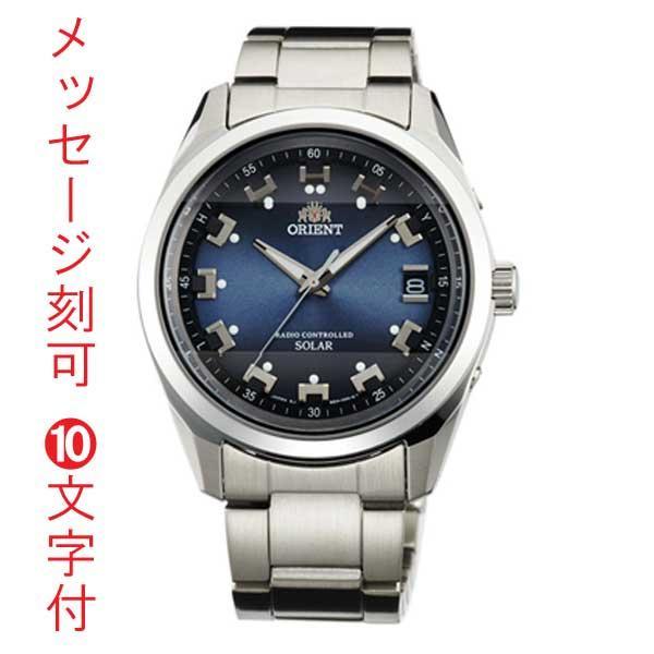メッセージ 名入れ 時計 刻印10文字付き オリエント ソーラー電波時計 WV0071SE メンズ 腕時計 男性用 ORIENT 取り寄せ品 代金引換不可 morimototokeiten
