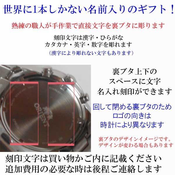 名入れ刻印10文字つき オリエント WV0471TT 男性用 紳士用 腕時計 クロノグラフ メンズ ORIENT 取り寄せ品 代金引換不可|morimototokeiten|02