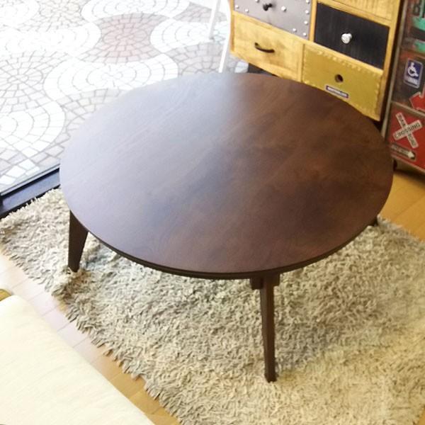 深みのある節ありのナラ材を使ったシンプルな折れ脚機能付き国産・日本製90cm丸コタツ 円形こたつブラウン色