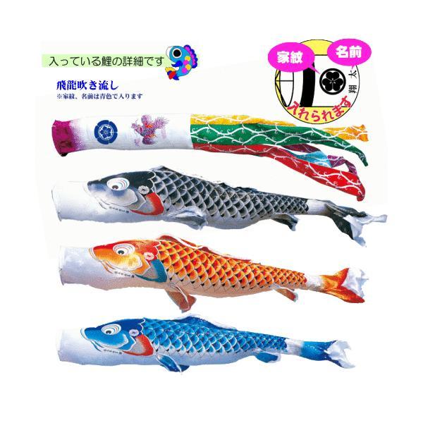 鯉のぼり こいのぼり 吉兆 1.2m ベランダタイプ 徳永鯉 ベランダ用スーパーロイヤルセット morisa8 02