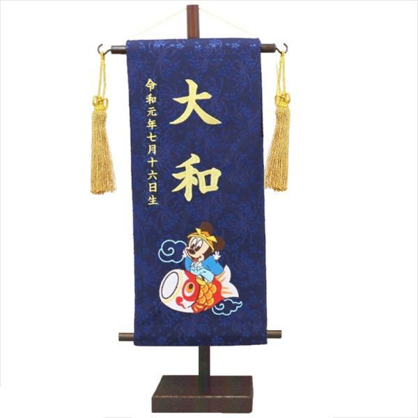 【2019年度分完売】名前旗 ディズニー ベビーミッキー ミッキー兜 五月人形 刺繍名入れ 生年月日入れ 数量限定|morisa8