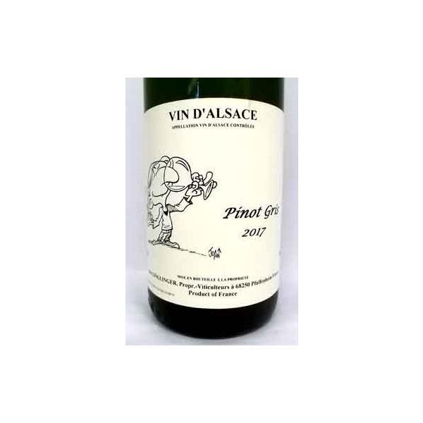 ガングランジェアルザス・ピノ・グリ2017フランス産白ワインSO2無添加クール便