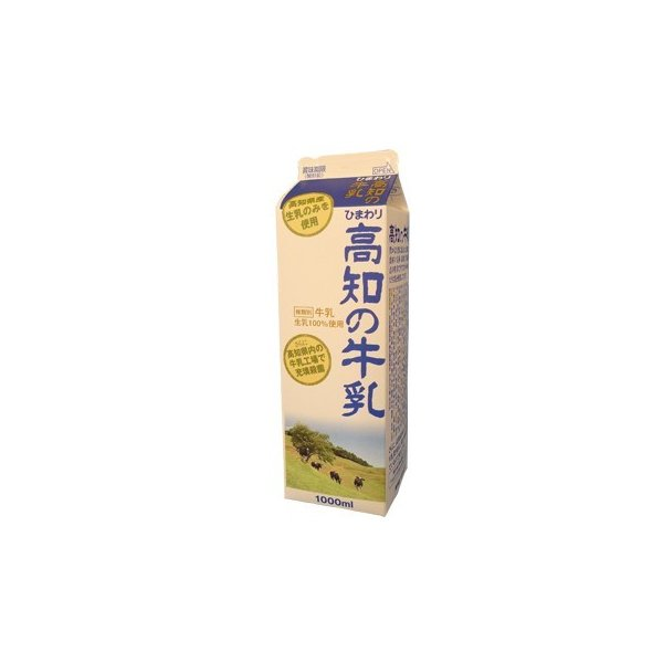 高知の牛乳  1000ml 3本  ひまわり乳業 ぎゅうにゅう ギュウニュウ ミルク 牛乳