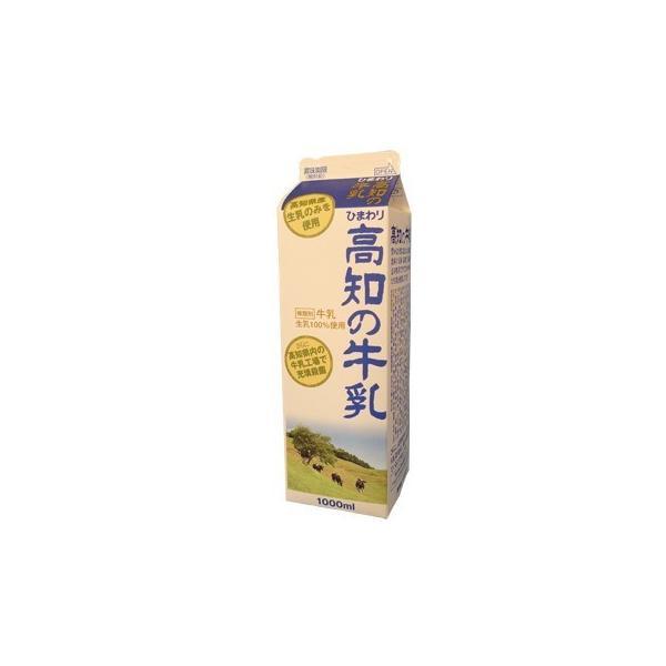 高知の牛乳  1000ml 6本  ひまわり乳業 ぎゅうにゅう ギュウニュウ ミルク 牛乳