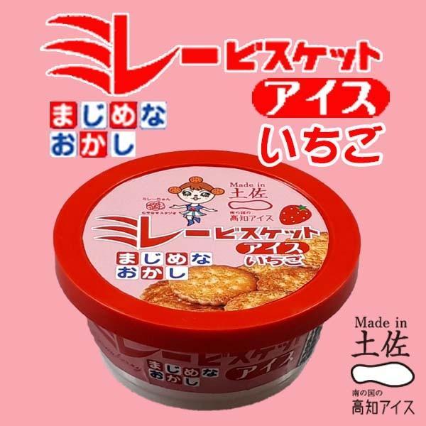 高知アイス ミレービスケットアイス いちご 6個セット  イチゴ 苺 ストロベリー ご当地 ミレービスケット アイスミルク まじめなおかし|moritokuzo