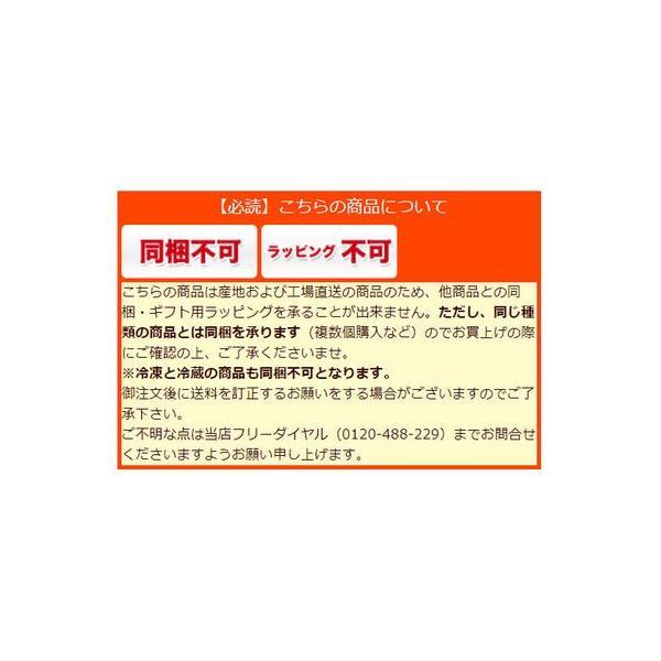 高知アイス ミレービスケットアイス いちご 6個セット  イチゴ 苺 ストロベリー ご当地 ミレービスケット アイスミルク まじめなおかし|moritokuzo|03