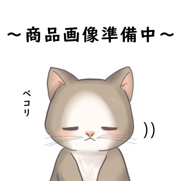 特大 高知県産 うなぎ蒲焼 3尾  四万十 高知 冷凍 国産 無添加 ウナギ 鰻
