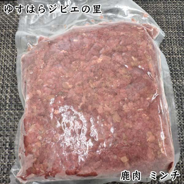 鹿 ミンチ肉 500g 1パック  ゆすはらジビエの里 冷凍便 高知県産 シカ ジビエカー GIBIER しか 鹿肉 国産