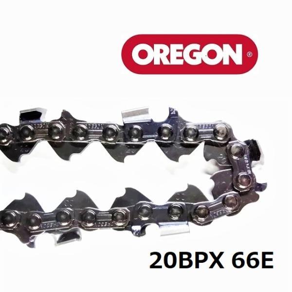 チェンソー替刃(チェーンソー刃)20BPX66Eオレゴン(OREGON)ソーチェーン20BPX066E
