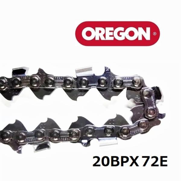 チェンソー替刃(チェーンソー刃)20BPX72Eオレゴン(OREGON)ソーチェーン20BPX072E