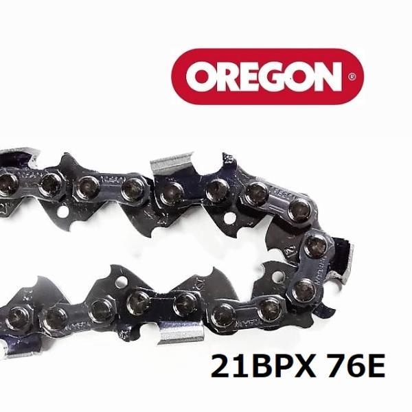 チェンソー替刃(チェーンソー刃)21BPX76Eオレゴン(OREGON)ソーチェーン21BPX076E