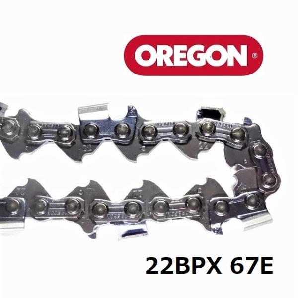 チェンソー替刃(チェーンソー刃)22BPX67Eオレゴン(OREGON)ソーチェーン22BPX067E