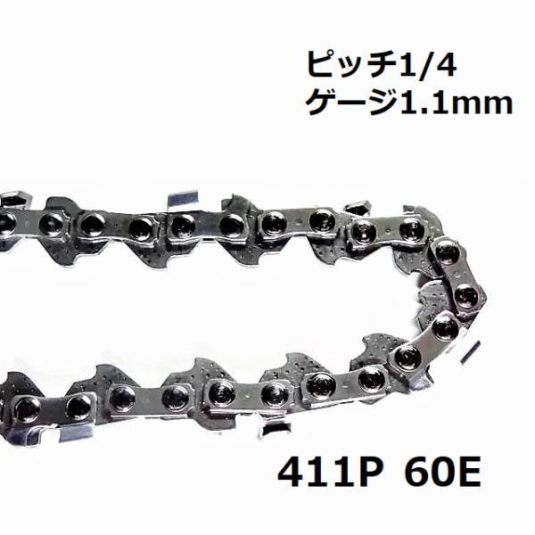 チェンソー替刃411P060EマキタM11-60互換やまびこA4S60E互換ソーチェーン
