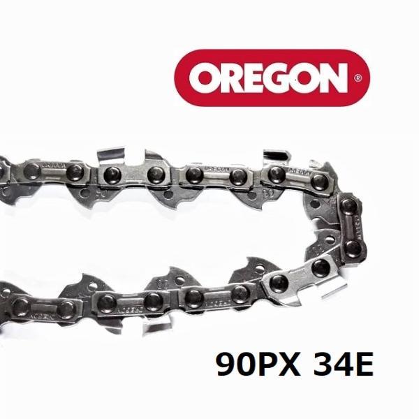 チェンソー替刃(チェーンソー刃)90PX34Eオレゴン(OREGON)ソーチェーン90PX034E