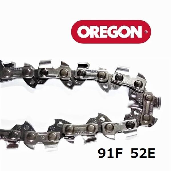 チェンソー替刃(竹切チェーン)91F52Eオレゴン(OREGON)ソーチェーンフルカッター91F052E