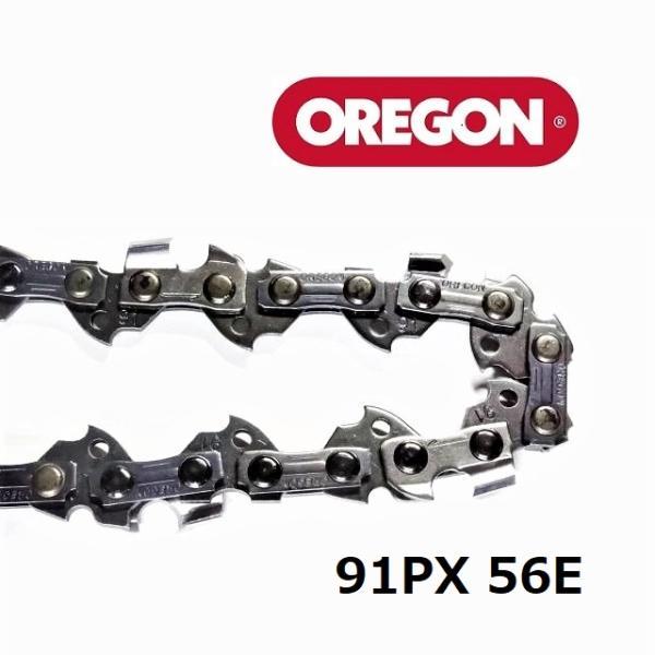 チェンソー替刃(チェーンソー刃)91PX56Eオレゴン(OREGON)ソーチェーン91PX056E