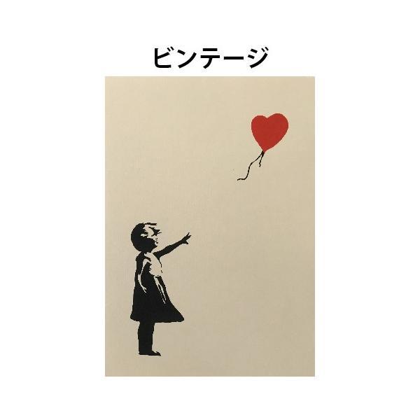 バンクシー BANKSY Girl-With-Balloon 風船と少女 デザインポスター アート A4サイズ 2タイプ|moriyama-print|02