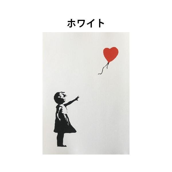 バンクシー BANKSY Girl-With-Balloon 風船と少女 デザインポスター アート A4サイズ 2タイプ|moriyama-print|03