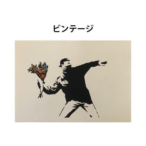 バンクシー BANKSY Love is in the Air デザインポスター アート A4サイズ 2タイプ|moriyama-print|02