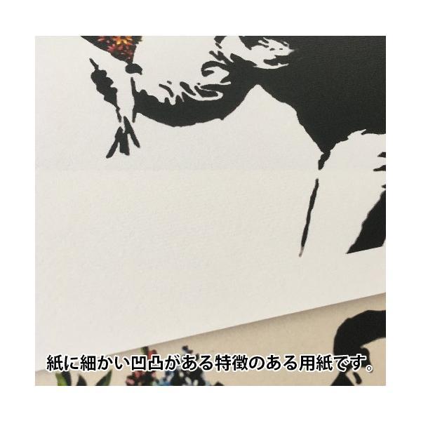 バンクシー BANKSY Love is in the Air デザインポスター アート A4サイズ 2タイプ|moriyama-print|04