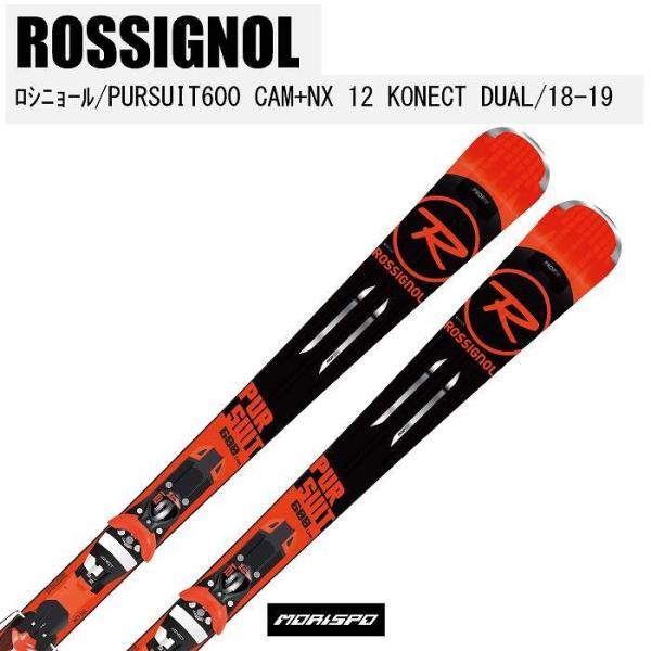 ROSSIGNOL ロシニョール PURSUIT 600 CAM + NX 12 KONECT DUAL B80 パシュ−ト 600 CAM 18-19 RAGBY01 ビンディング付 [モリスポ] スキー板 カービング moriyamasports