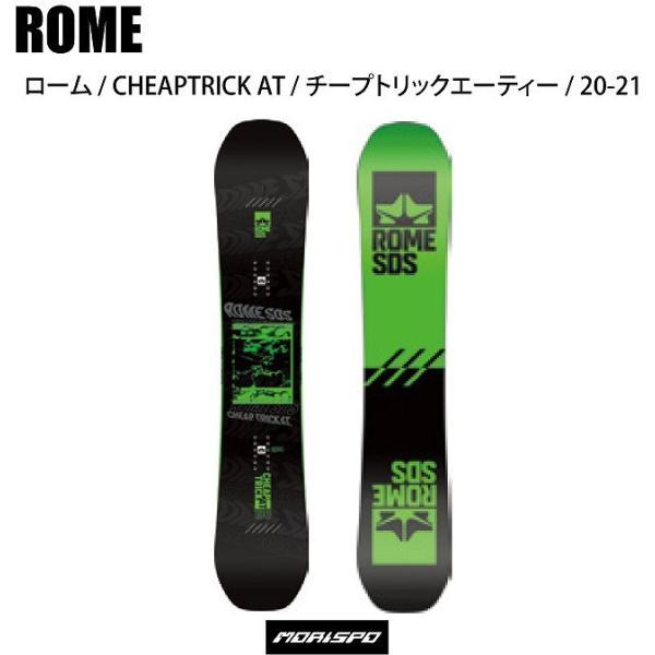 ROME SDS(ローム)『CHEAPTRICK 20-21』