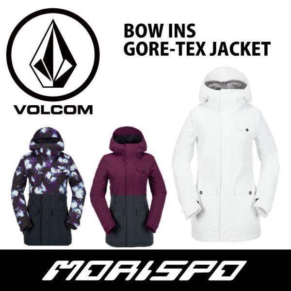 VOLCOM ボルコム BOW INS GORE-TEX JACKET H0451802 17-18 スノーボードウエア レディスジャケット ゴアテックス