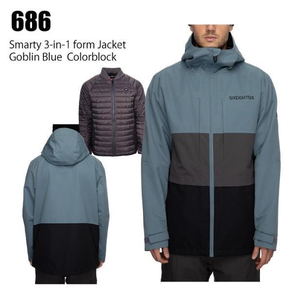 686 シックスエイトシックス ウェア Smarty 3-in-1 Form Jacket 21-22 Goblin Blue Colorblock メンズ ジャケット スノーボード ロクハチ