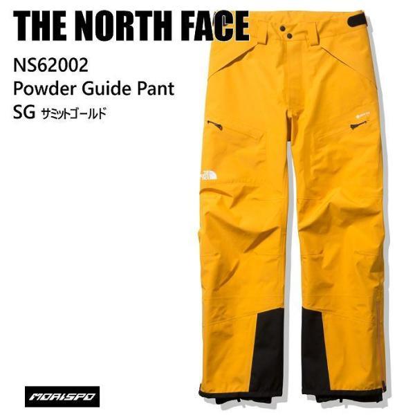 THE NORTH FACE ノースフェイス ウェア NS62002 POWDER GUIDE PANT 20-21 SG スノーボード スキー GORE-TEX ゴアテックス メンズ パンツ