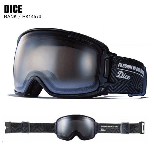 DICE ダイス BANK GLBK バンク 調光×ULTRAライトグレイ×ライトシルバーミラー BK14570/GLBK スキー スノーボード スノボ ゴーグル