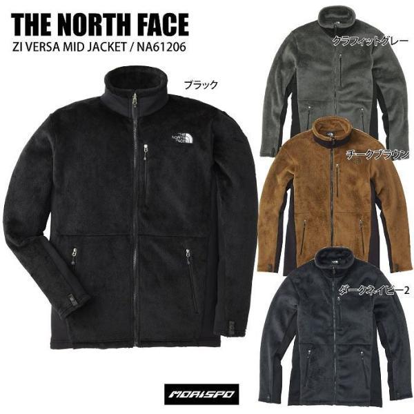 ノースフェイス THERMAL ZIPUP NT61710 K (THE NORTH FACE) (Mens)