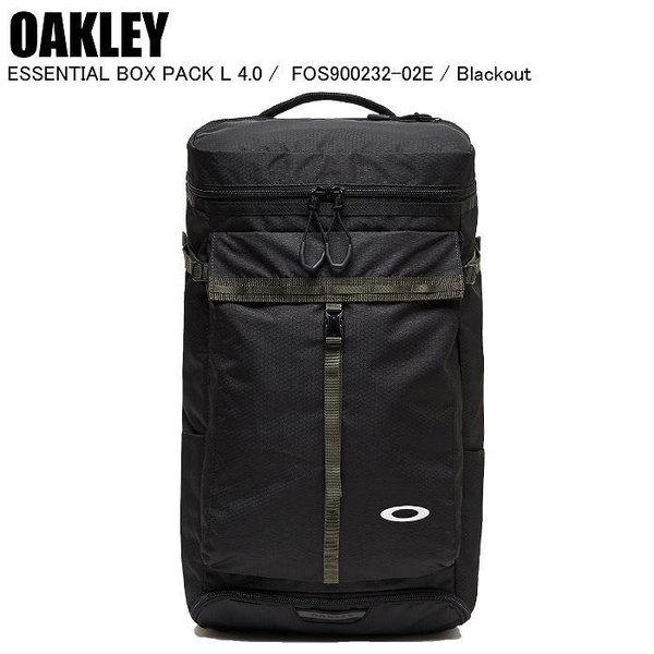 OAKLEY オークリー ESSENTIAL BOX PACK L 4.0 エッセンシャルボックスパック FOS900232 ブラックアウト リュック バックパック 通勤 通学 キャンプ アウトドア